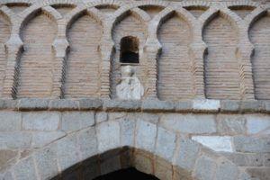 Detalle la puerta del Sol en Toledo I