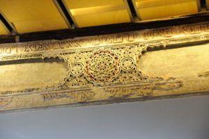 Sinagoga del Tránsito XI