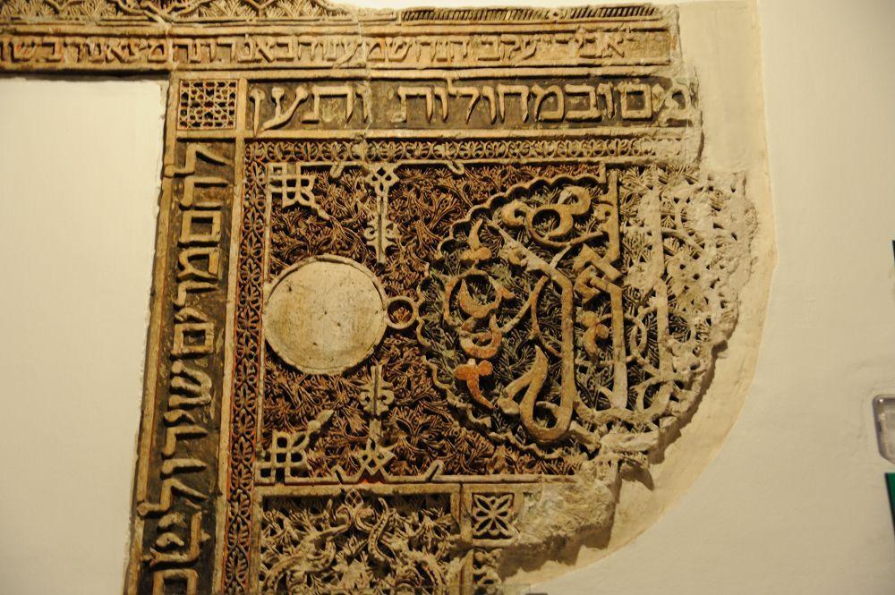 Sinagoga del Tránsito XII